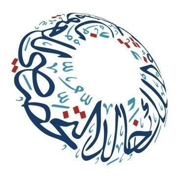 مستشفى الملك خالد التخصصي للعيون