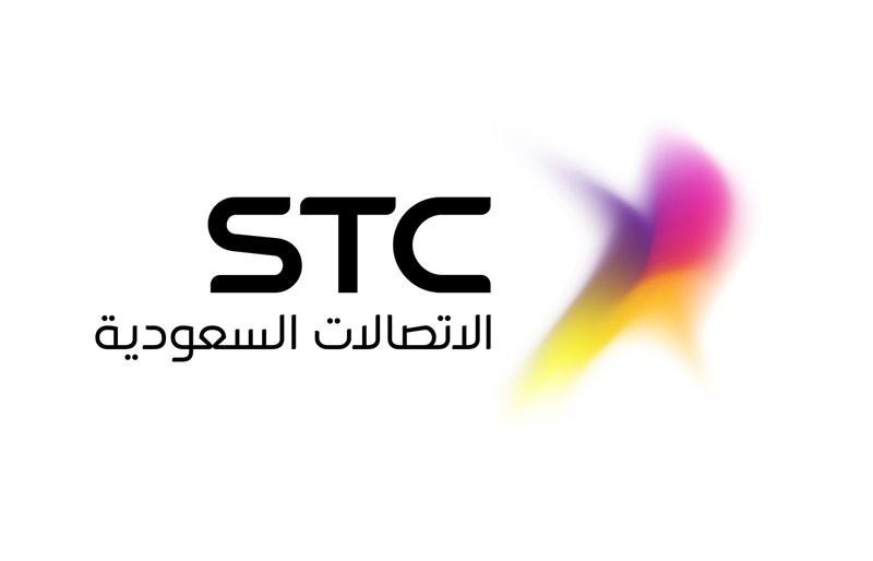 وظائف الاتصالات السعودية