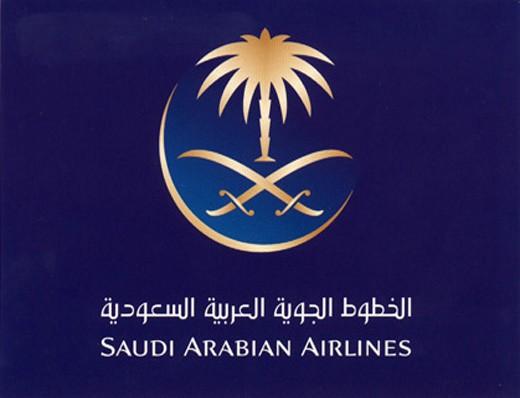 شركة الخطوط السعودية
