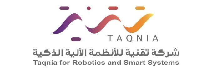 الشركة السعودية لتقنية