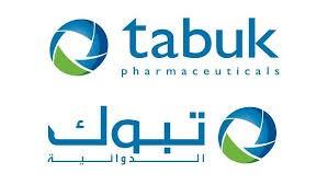 تبوك للصناعات الدوائية