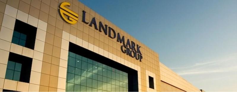 مجموعة لاند مارك