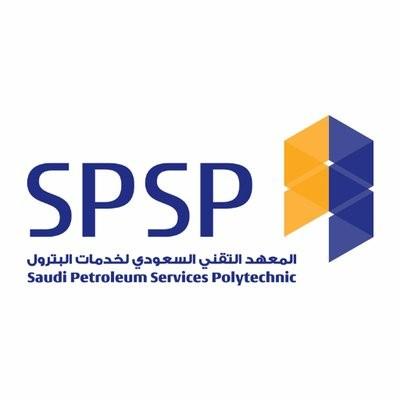 المعهد السعودي لخدمات البترول