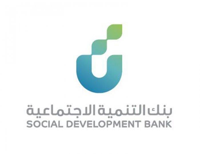 بنك التنمية الاجتماعية
