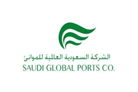 السعودية العالمية للموانئ