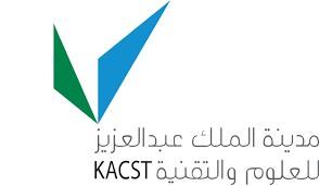 مدينة الملك عبدالعزيز للعلوم والتقنية