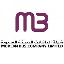 شركة الحافلات الحديثة المحدودة