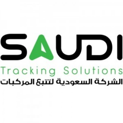 الشركة السعودية لتتبع المركبات