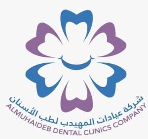وظائف للنساء براتب 3500 ريال في شركة المهيدب لطب وتقويم الاسنان لحملة الثانوية وظائف المواطن