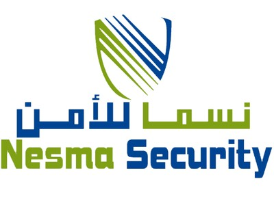 شركة نسما للحراسات الأمنية