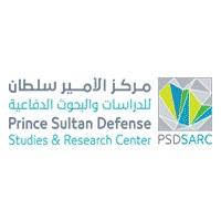 مركز الأمير سلطان للدراسات والبحوث