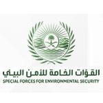 قوات الخاصة للأمن البيئي