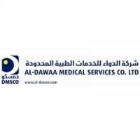 شركة الدواء للخدمات الطبية