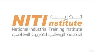 المعهد الوطني للتدريب الصناعي