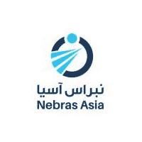 شركة نبراس آسيا المحدودة