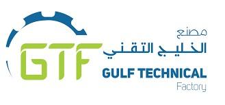شركة مصنع الخليج التقني