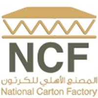 شركة مصنع الكرتون الوطني