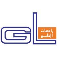 شركة الخليج للتأجير التمويلى