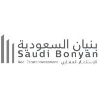 شركة بنيان السعودية للاستثمار العقاري