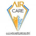 شركة عناية الهواء للتكييف والتبريد