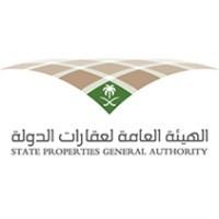 الهيئة العامة لعقارات الدولة