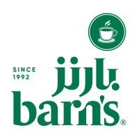 شركة بارنز للأغذية