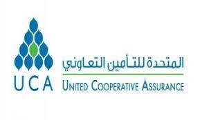 شركة المتحدة للتأمين التعاوني