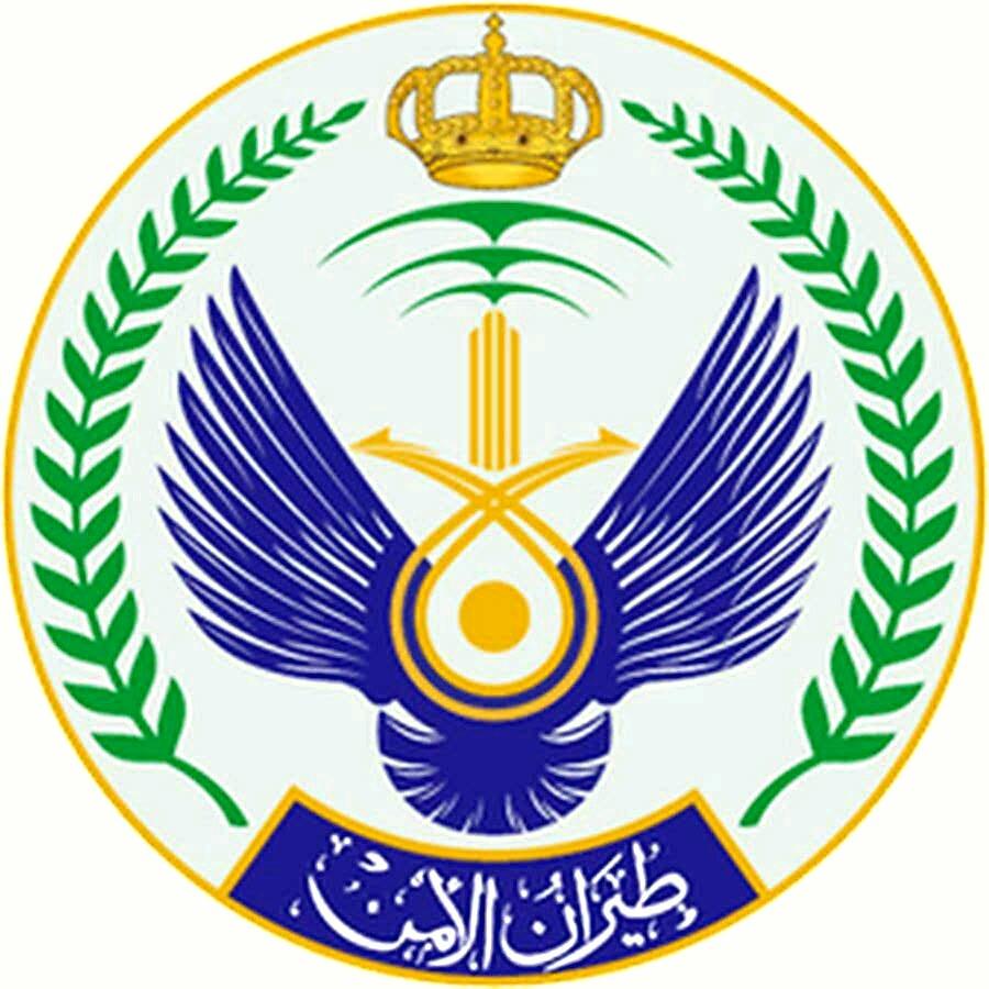 القيادة العامة لطيران الأمن