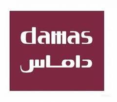 شركة مجوهرات داماس