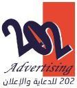 وكالة مئتان واثنان للدعاية و الإعلان