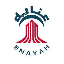 الشركة العربية لتصنيع المنتجات الطبية (عناية)