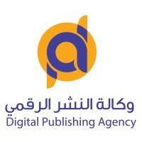 وكالة النشر الرقمي للدعاية والاعلان