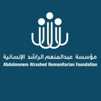 مؤسسة عبدالمنعم الراشد الإنسانية