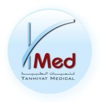 شركة تنميات الطبية
