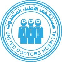 مستشفى الأطباء المتحدون