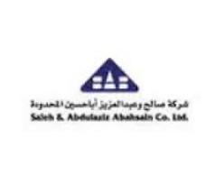 شركة صالح وعبدالعزيز اباحسين المحـدوده