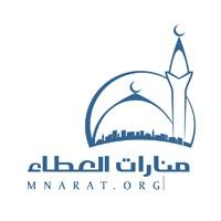 جمعية منارات العطاء للدعوة والارشاد