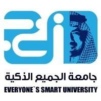 جامعة الجميع الذكية ESU