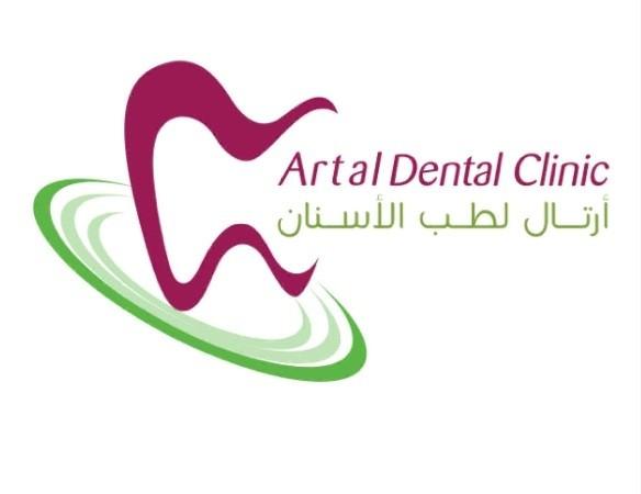 أرتال لطب الأسنان