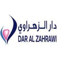 دار الزهراوي للتجهيزات الطبية