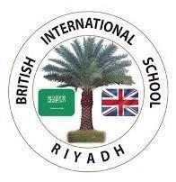 المدرسة البريطانية الدولية