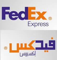 شركة فيديكس العالمية للشحن
