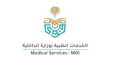 الادارة العامة للخدمات الطبية