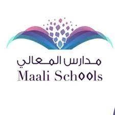 مدارس المعالي الابداعية