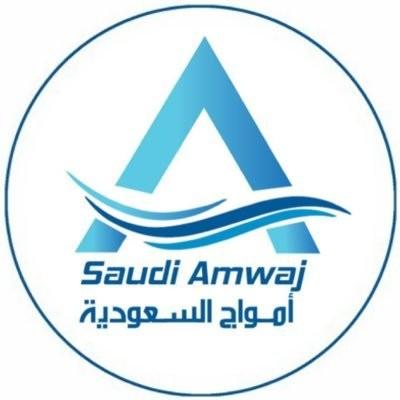 شركة أمواج السعودية
