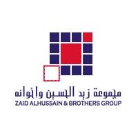 مجموعة زيد الحسين