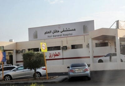 مستشفى الشنان العام