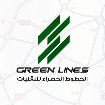 شركة الخطوط الخضراء للنقليات