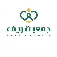 جمعية تنمية المجتمعات الريفية ريف