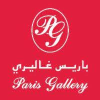 متاجر باريس غاليري